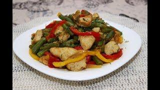 Теплый салат с куриной грудкой и стручковой фасолью