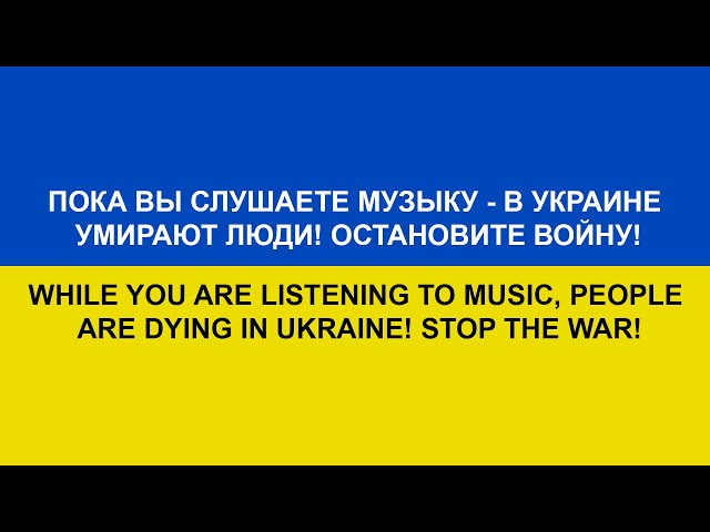 Володя Котляров  — Я так боюсь (Акустика)