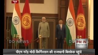 PM Narendra Modi arrives in Bishkek, Kyrgyzstan