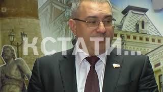 Приоритеты нижегородского бюджета на 2019 год.