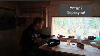 Ну вот и дождались Лесная ИЗБА Осень пришла Завтрак подан Таежный быт