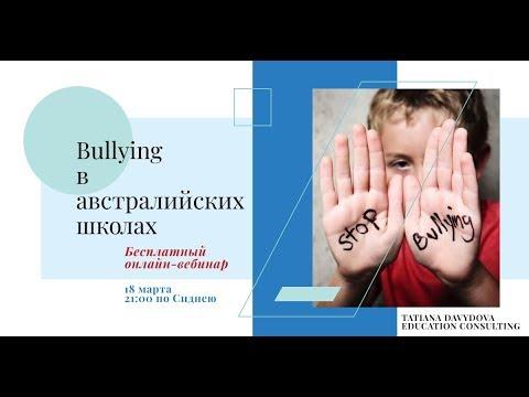 """Как научить ребёнка """"разруливать"""" конфликты в школе"""