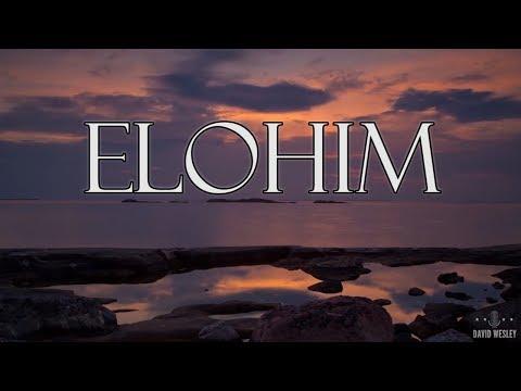 Elohim (Lyrics)