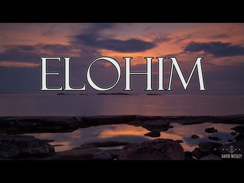 Elohim (Lyrics)