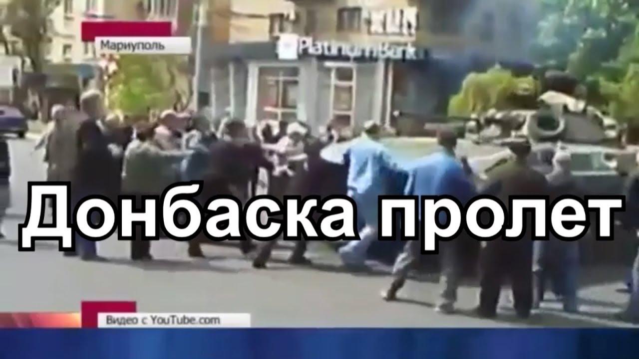 Download Донбаска пролет - филмът/ Donbass spring - Bg, Ru, en, Deutsch subs