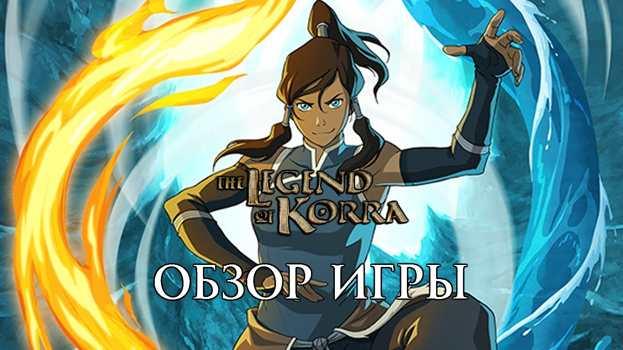 Video Avatar Korra Book 4 Subtitle Indonesia