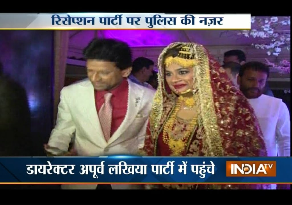Watch Dawood Ibrahim Nieces Lavish Wedding Reception In Mumbai