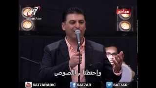 ترنيمة افتح يارب عيون شعبك - زياد شحادة - احسبها صح ٢٠١٤