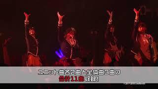 【商品概要】 LiveRevolt 1st Album REBIRTH ○アーティスト:LiveRevolt...