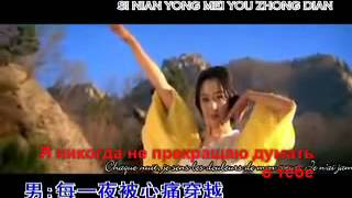 Jackie Chan & Kim Hee Sun-endless love i с субтитрами на русский язык.flv