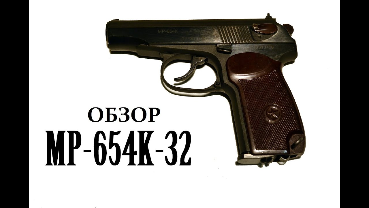 Сравни цены $ € £ пневматические винтовки от 4 490руб. Купить винтовку с доставкой в ижевск и гарантией.