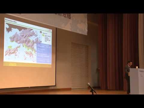 Bauhinia Seminar on Rethinking Land Supply Strategy - Opening remarks