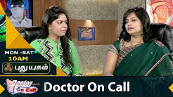 Doctor On Call 16-09-17 Puthuyugam TV Show Online