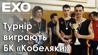 Переможцем турніру стає БК «Кобеляки»