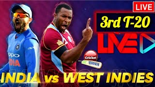 ⚫Live: India Vs West Indies 3rd T20 | Live Score And Commentary | Live Ind vs WI 11.DEC.2019