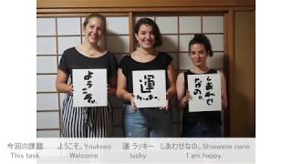 Japanese-style calligraphy experience Customers from France