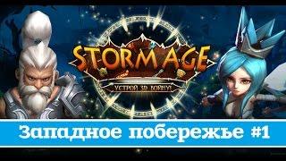 Storm Age - Западное побережье #1 | Андроид игра 2015