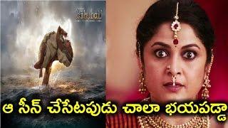 Ramyakrishna reveals the toughest scene in Baahubali  | Teluguz TV | Teluguz.com