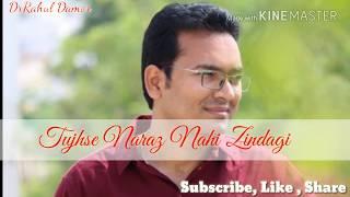 Tujhse Naraz Nahi Zindagi   Masoom   Cover by DrRahul