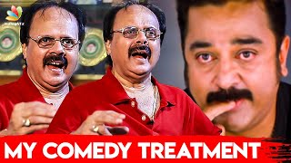 I Will Not Waste a Single Second : Crazy Mohan Last Interview I Comedy Script Writer I Demise