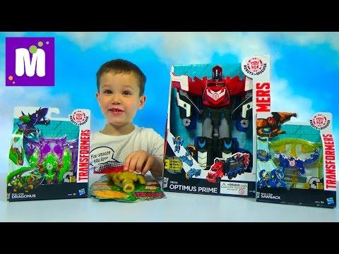 Шарик бегемотик и Трансформеры от Хасбро распаковка игрушек Transformers by Hasbro toys and balloon