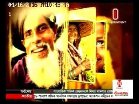 ITV Ashar Bangladesh Part 2 16 04 2016