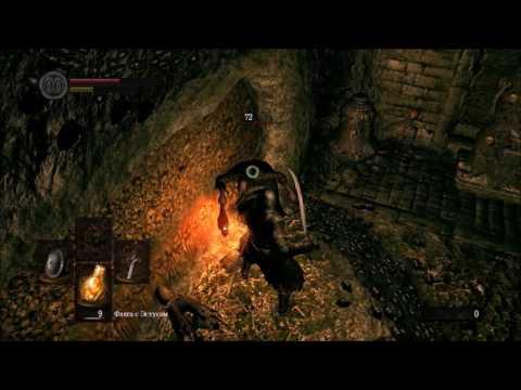Dark Souls. хороший меч в начале игры.