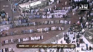 {HD} *AMAZING SHEIKH SHURAIM* in Makkah Fajr 13th July 2011