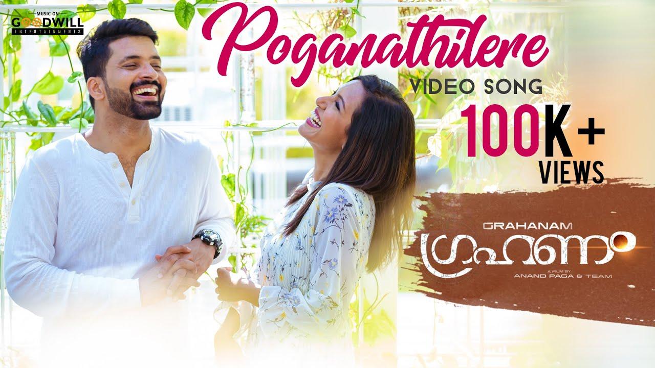 Grahanam   ഗ്രഹണം - Mallu Release   Watch Malayalam Full Movies in HD  Online Free