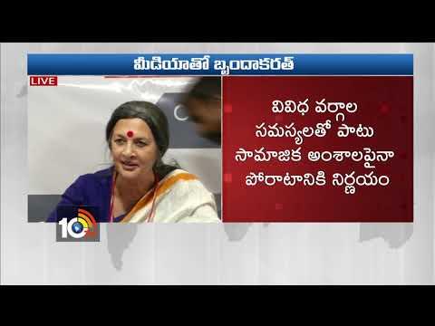 Brinda Karat Speaks about CPIM 22nd National Conferences | Hyderabad | 10TV