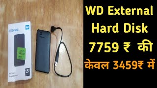 WD external hard disk Unboxing review.