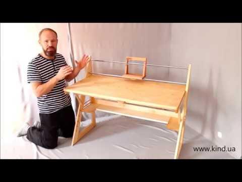 """Большая парта из дерева """"ФУТУР"""" - детская деревянная мебель от производителя в Украине"""