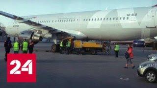 Смотреть видео В Шереметьеве автомобиль-ассенизатор протаранил самолет - Россия 24 онлайн