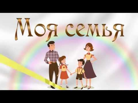 волшебные тему класс на сказки 3 презентация