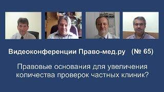 видео Приказ Минфин РС (Я) от 14 марта 2012г. N01-04\0174-н