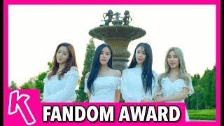 KMA'S K-POP FANDOM OF THE YEAR NOMINEES 2017
