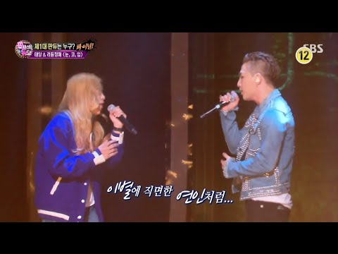 TAEYANG - '눈,코,입(EYES,NOSE,LIPS)' 0424 Fantastic Duo
