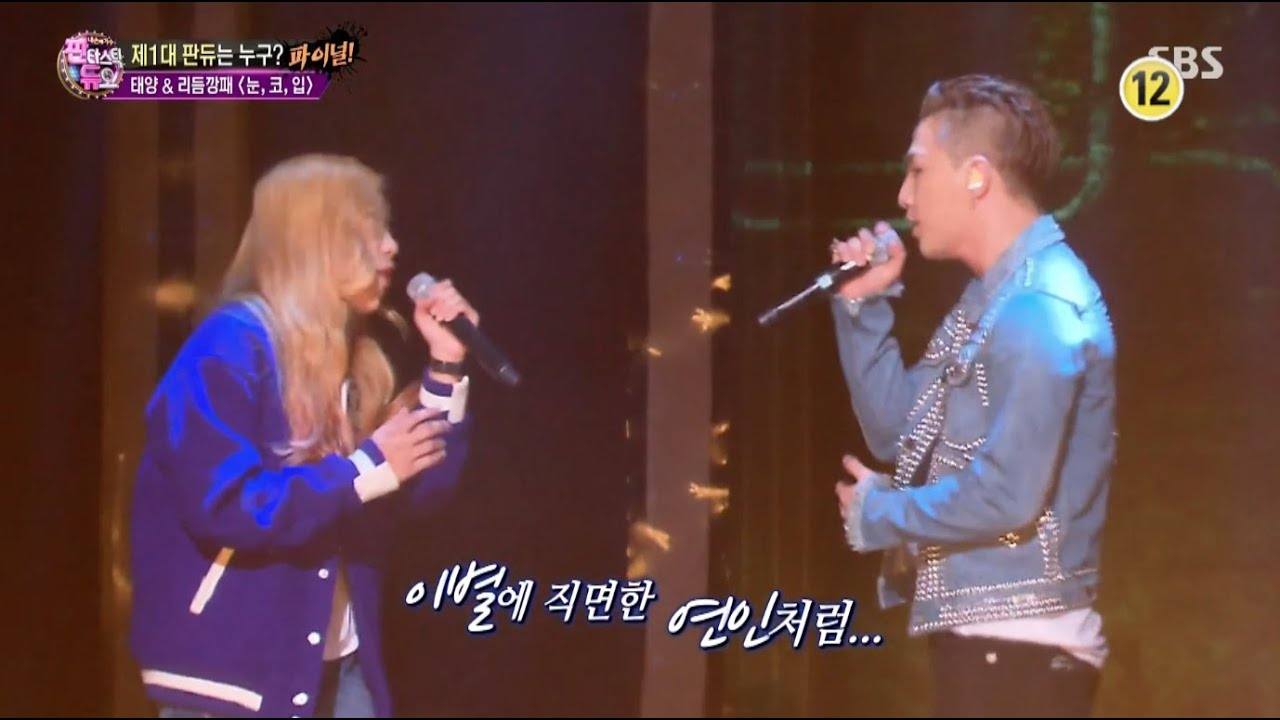 TAEYANG – '눈,코,입(EYES,NOSE,LIPS)' 0424 Fantastic Duo