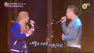 TAEYANG - '눈,코,입(EYES, NOSE, LIPS) 0424 Fantastic Duo] *TVcast로...