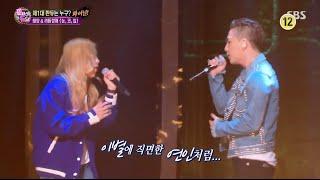 Download TAEYANG - '눈,코,입(EYES,NOSE,LIPS)' 0424 Fantastic Duo