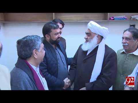 Quetta : Political meetings continue in Balochistan Assembly- 08 January 2018- 92NewsHDPlus