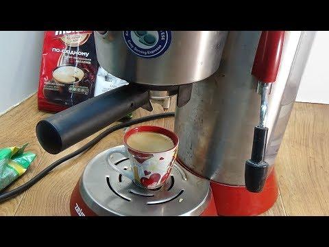 видео: Секреты рожковых кофеварок..