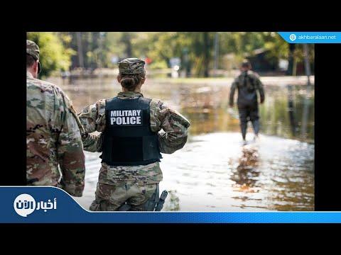 مخاوف من ارتفاع منسوب المياه بعد اعصار فلورنس  - نشر قبل 17 ساعة