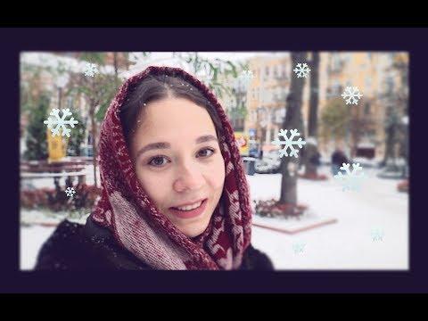 Relaxing KIEV TOUR! First snow