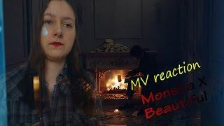 [MV Reaction] MONSTA X(몬스타엑스) _ Beautiful(아름다워)
