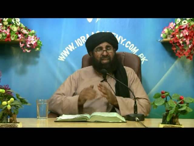 Bani Israil  ki Mahsoos Parsti ka Ilaj  Surrah Al A raf Ayat 143