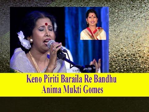 Keno Piriti Baraila re Bandhu | Anima Mukti Gomes | Sahaj Parav 2016