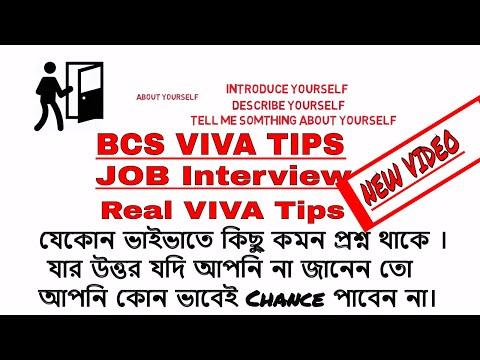 BCS VIVA TIPS Interview Tip  Common MIStakes in VIVA