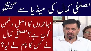 Mustafa Kamal Media Talk  24 March 2018  Neo News