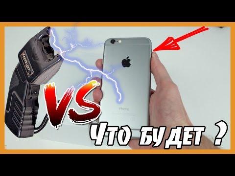 видео: Что будет если СМАРТФОН УДАРИТЬ ЭЛЕКТРОШОКЕРОМ, what will happen if the smartphone strike taser